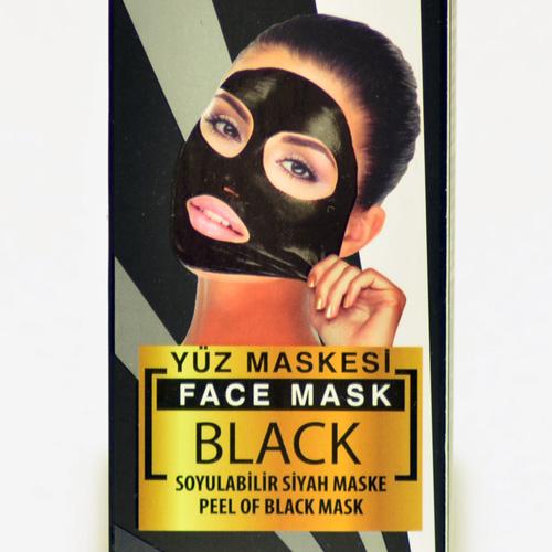 Pien-Parfume-Siyah-Yuz-Maskesi-002
