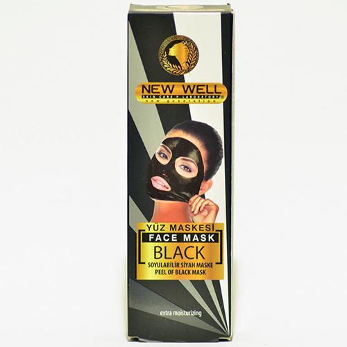 Pien-Parfume-Siyah-Yuz-Maskesi-004